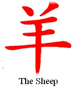 Sheep 2013 Chinese Horoscope