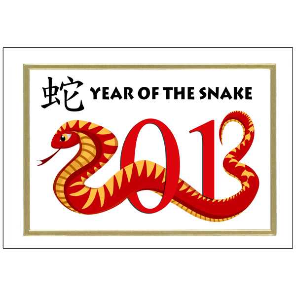 chinese year of snake