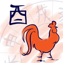 chinese rooster 2017 2016