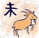 Chinese Zodiac Sheep 2017 2016