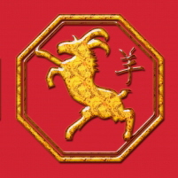Chinese Goat 2013