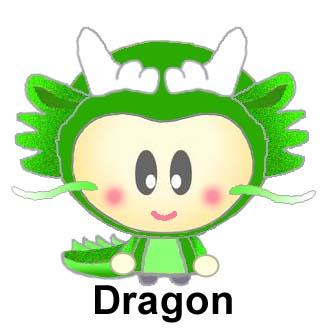 2014 Dragon Horoscope
