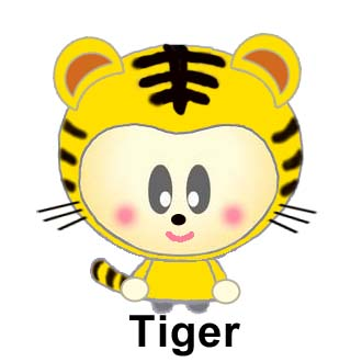 2014 Tiger Horoscope